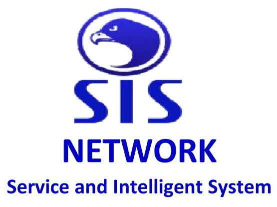 logo SIS Network (Service and Intelligent System)